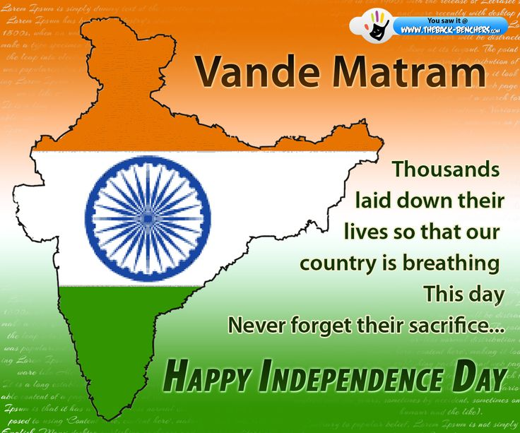Download the best 15 August Independence Day Wallpaper, images, wallpapers, quotes, pictures and photos from our website. 15 August, is a National Holiday in India