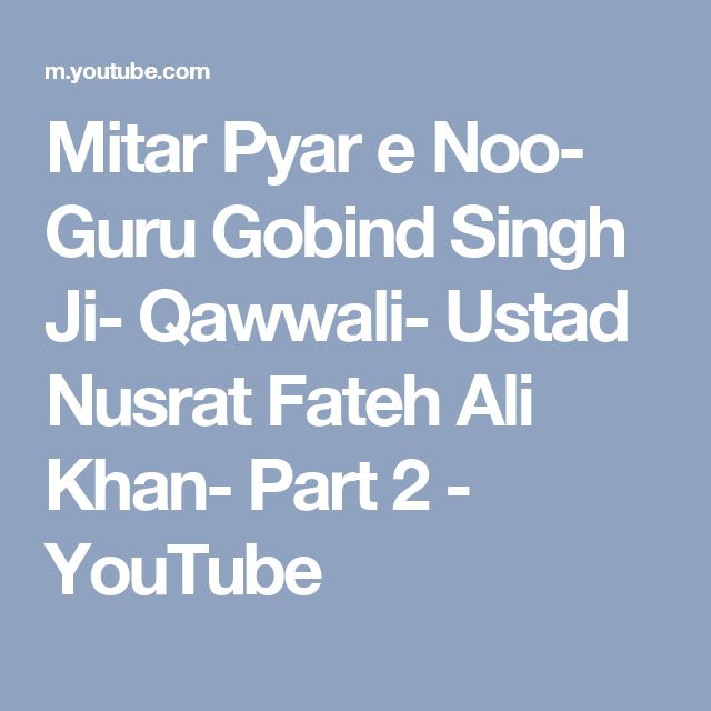 Mitar Pyar e Noo- Guru Gobind Singh Ji- Qawwali- Ustad Nusrat Fateh Ali Khan- Part 2 - YouTube