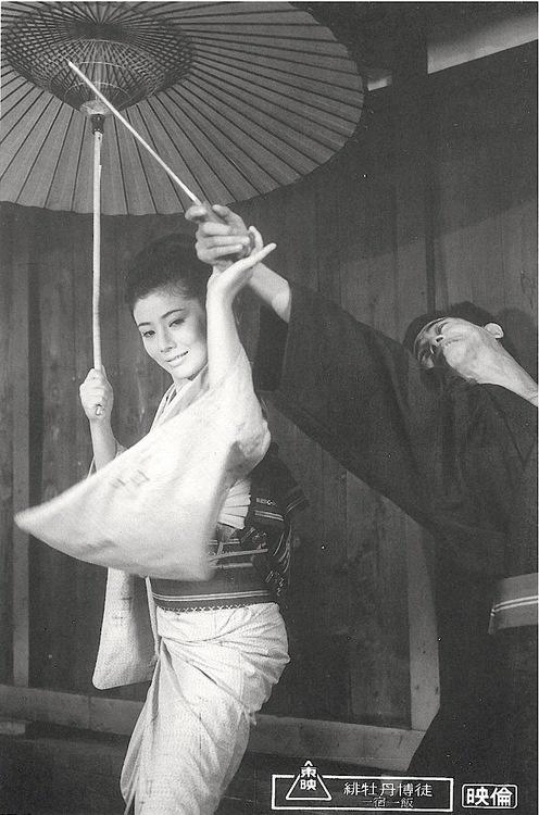Japanese actress, Junko Fuji (藤 純子) in 'Red Peony Gambler ...