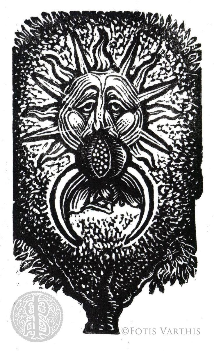 ''Pomegranate Tree Vignette (Woodblock)'' by Fotis Varthis