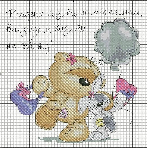 Gallery.ru / Фото #3 - URSINHOS - samlimeq