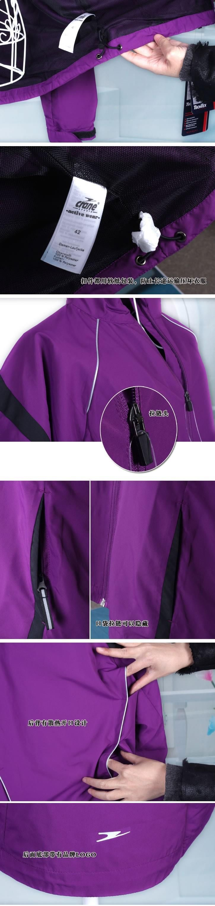 German woman Fitness jacket wind proof running clothing sportswear Fitness Excercise cycling bike bicycle sports running Cloth | #RunningJackets