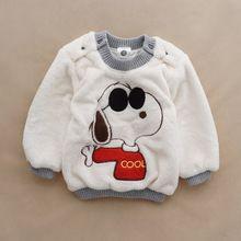 Пуловер с веселым персонажем для мальчиков и девочек