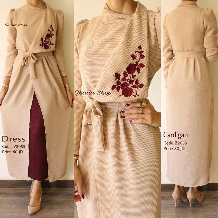 un hidjab moderne pour les couturiers d'Algérie voir les autres models. Noui Abouraouf sur pinterset et zedge