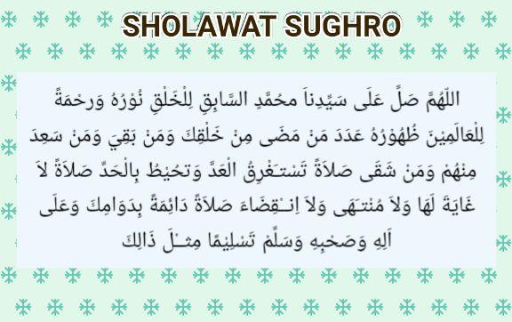 Sholawat Shunghro Karya Syeikh Abdul Qodir Al Jailani