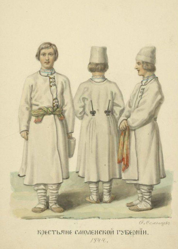 Федор Григорьевич Солнцев-artist Fedor Solntsev- peasants of Smolensk province