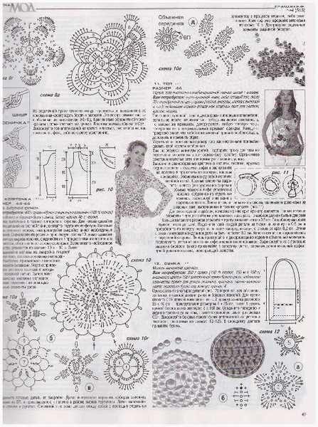 Häkelanleitungen - Zhurnal MOD 565 knit and crochet patterns - ein Designerstück von Duplet bei DaWanda