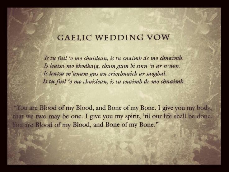 I *want* to say these Gaelic wedding vows!