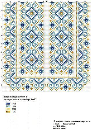 Cross-stitch Ukrainian pattern
