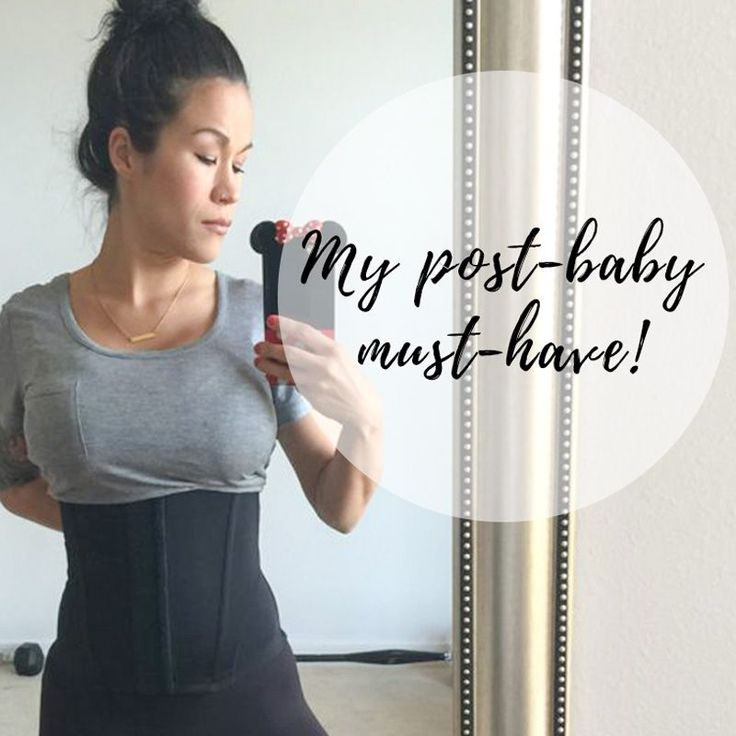 Diary of a Fit Mommy » How to Survive Labor & Delivery {And All the Grossness}