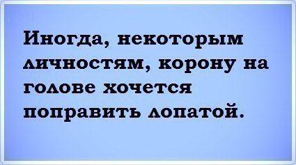 Юморные картинки :)   ВКонтакте
