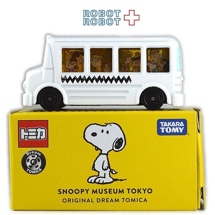 スヌーピーミュージアム トミカ 1周年記念 バス SNOOPY MUSEUM TOKYO Original Dream Tomica  1st Anniversary bus #snoopy #スヌーピー #スヌーピー買取 #peanutsgang #アメトイ #アメリカントイ #おもちゃ #スヌーピー買取 #おもちゃ買取 #フィギュア買取 #アメトイ買取 #vintagetoys #中野ブロードウェイ #ロボットロボット #ROBOTROBOT #中野 #WeBuyToys