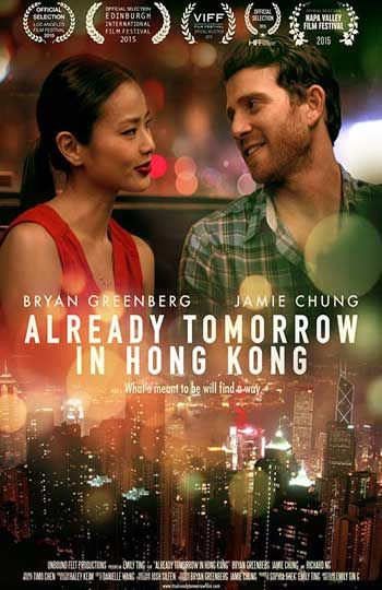 Cool New Release Already Tomorrow in Hong Kong 2016 Movie for Watch and Download check here http://sirimovies.com/movie/watch-already-tomorrow-in-hong-kong-2016-online/ , with stars  #2016 #BryanGreenberg #JamieChung #RichardNg