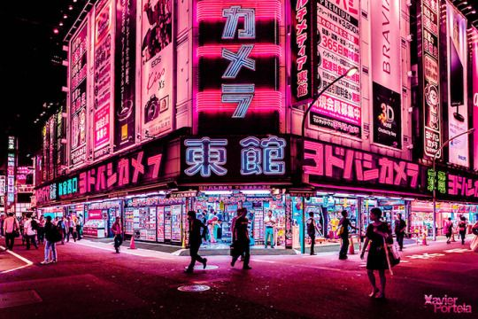 best website 0cf3b 7abf2 CULTURE N LIFESTYLE   GL0   Tokyo streets, Japanese aesthetic, Neon lighting