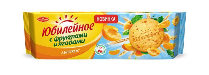 Печенье Юбилейное с фруктами и ягодами (1)