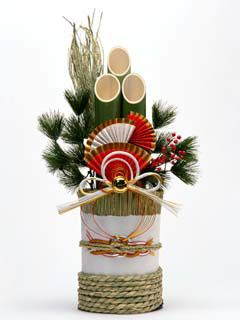 Japanese New Year decoration.Kadomatsu for inside the home.