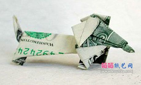 money origami koimoney origami instructions,easy money origami,money folding origami,money origami book,origami money,money origami roses,mo...