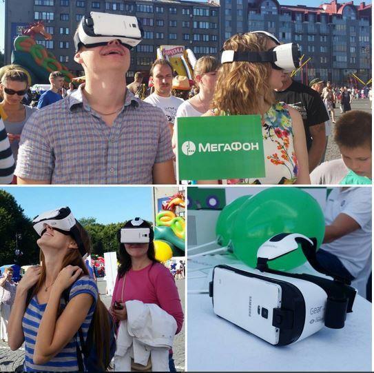 Очки виртуальной реальности для компании 'Мегафон' на день города Выборг