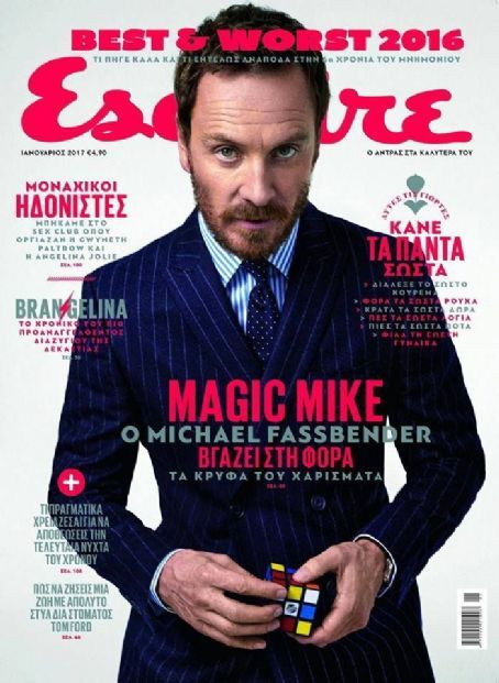 Michael Fassbender: Esquire Magazine, Greece, January 2017 ...