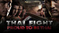 ไทยไฟทลาสด นาตา ซลวา Vs หวง เจนหย 8/10 23 กรกฎาคม 2559 Thaifight Proud To Be Thai : Liked on YouTube [Flickr] http://ift.tt/2oSjl7y