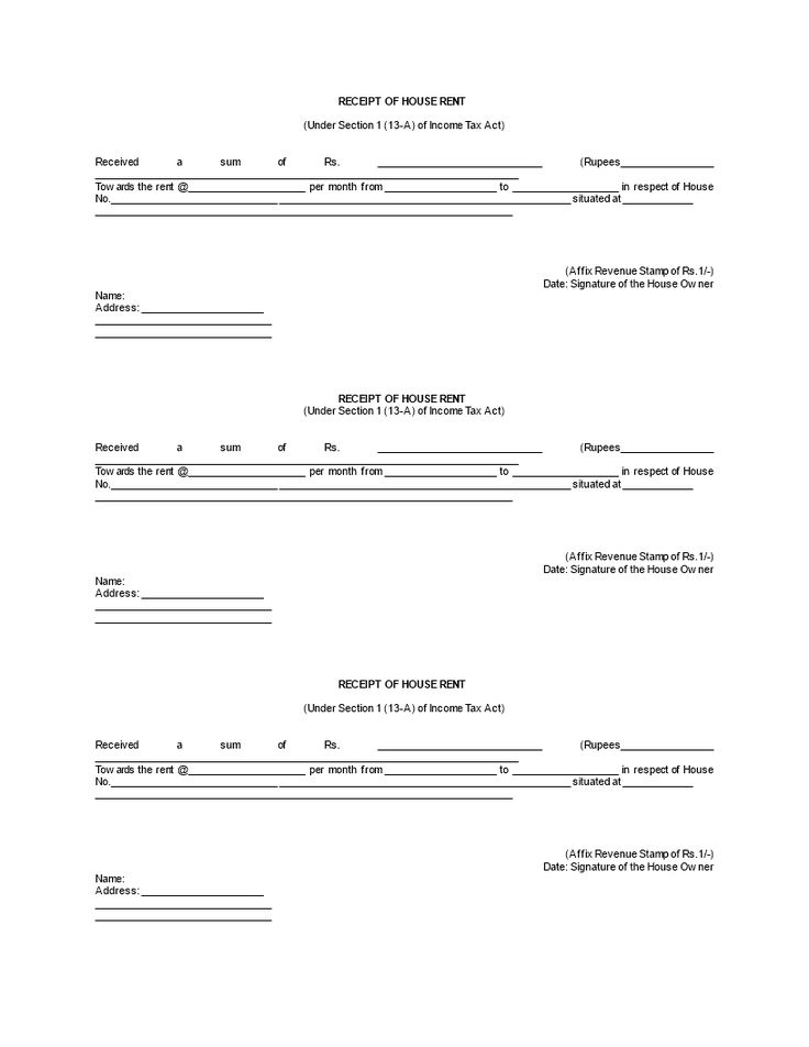 Receipt Of House Rent Format - How to create a Receipt Of House Rent Format? Download this real estate Receipt Of House Rent Format template now!