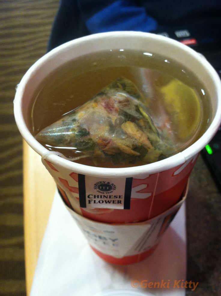 Chinese Flower Tea from Biggby Coffee