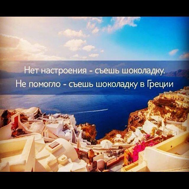 #греция❤️ #вылетыизкраснодара #лучшиецены #море #пляжныйотдых #скоролето #n_travel