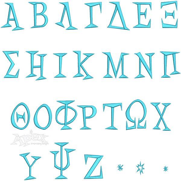 Best greek alphabet images on pinterest