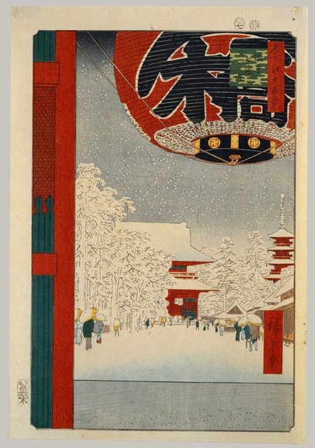 Ando Hiroshige- Kinryusan Temple at Asakusa - woodblock print (ukiyo-e)