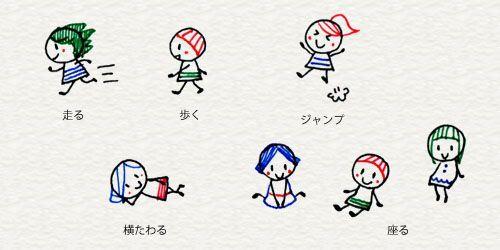 3-4. 動きをつけてみよう   4色ボールペンで!かわいいイラスト描けるかな