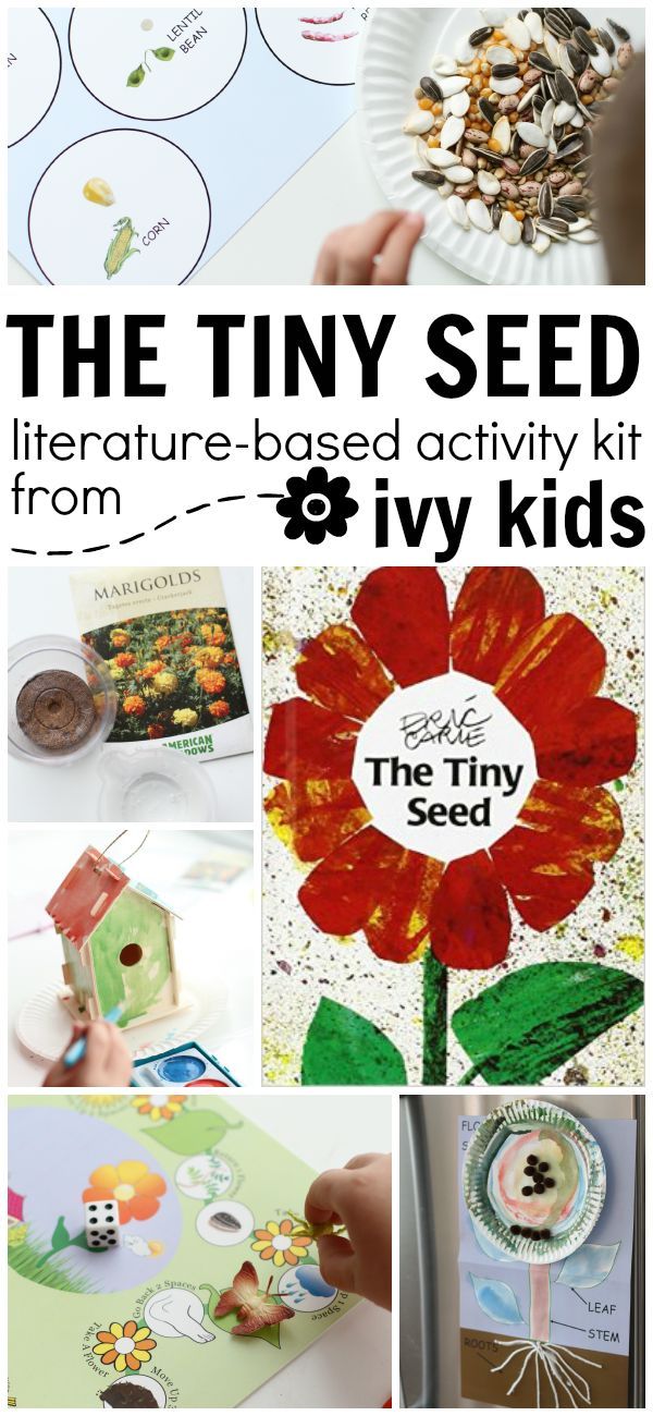 The Tiny Seed:  Literature-based Activity Kits from Ivy Kids.  Ivy Kids Kits are simply amazing!  These literature-based subscription kits offer up to 12 activities in one box!