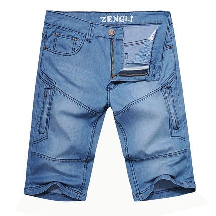 Men Casual Shorts, Summer Style Mens Fashion Jean Shorts Denim European Style Size 27- 44