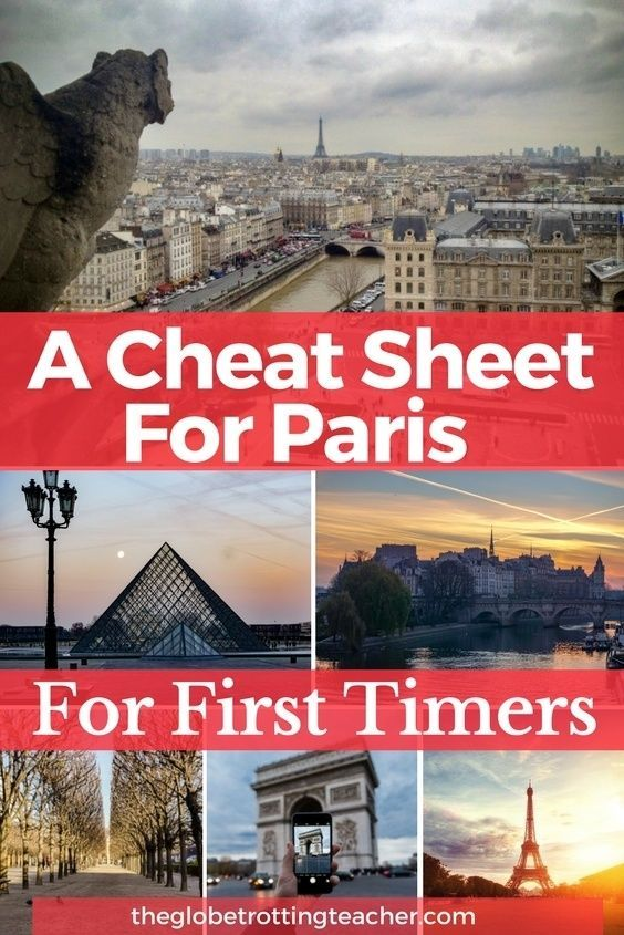 Travel Paris | If you're planning a trip to Paris, this cheat sheet has all your travel Paris basics + a Free downloadable cheat sheet to take on the go. #Paris #France #travel #Europe #bucketlist