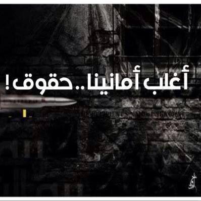 لأننا عرب!