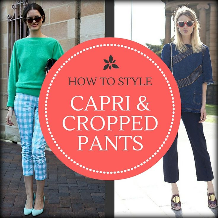 Love the idea of wearing cropped and Capri pants but find them a little challenging? This week's Style Clinic covers the basics of what works and what doesn't when it comes to these summery pants. #styleclinic #annreinten #myprivatestylist #pretastyler
