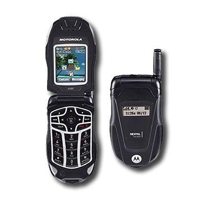 Motorola ic502 Dual iden/CDMA Rugged Cell Phone  http://topcellulardeals.com/product/motorola-ic502-dual-idencdma-rugged-cell-phone/  Motorola ic502 phone for Nextel. Phone is for Nextel IDEN service and will not work with CDMA service Military Specs! Water, Dust and Shock resistant.
