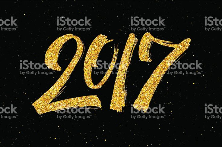 New Year 2017 greeting card with gold glittering vetor e ilustração royalty-free royalty-free
