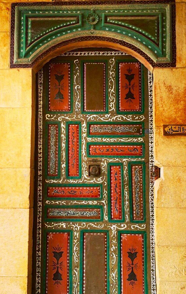 Hamadeh Palace - Baakline, Lebanon