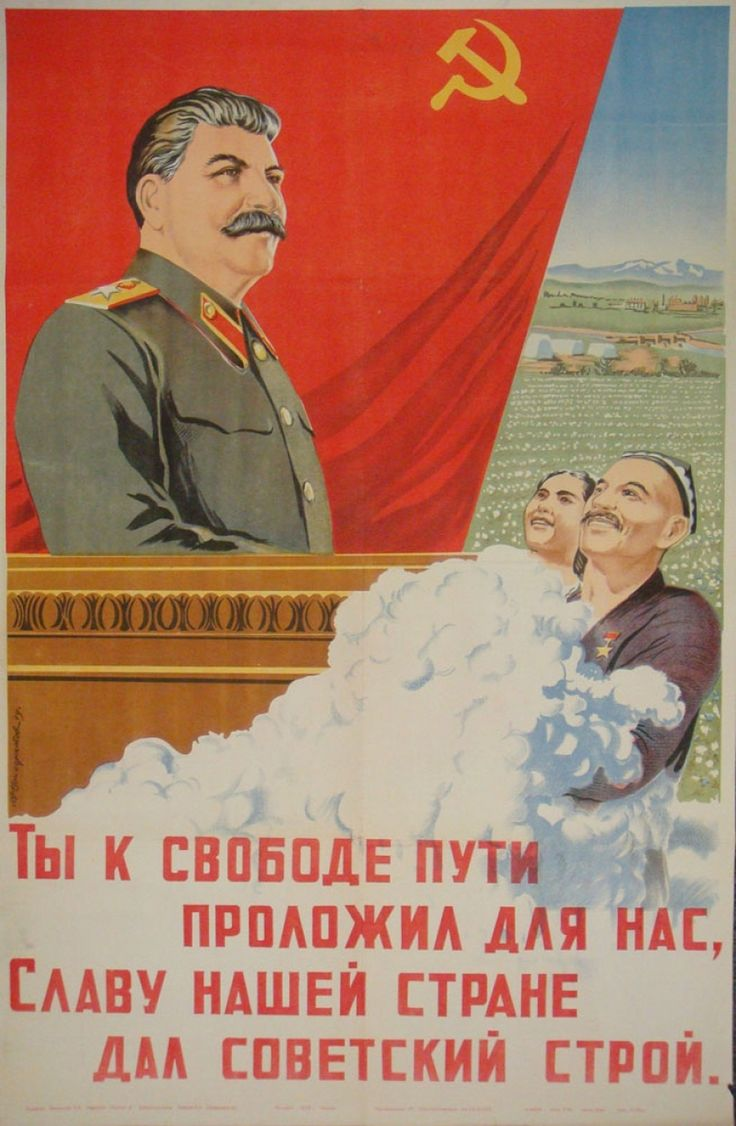 You paved the way to freedom for us. Glory of our country gave the Soviet system!
