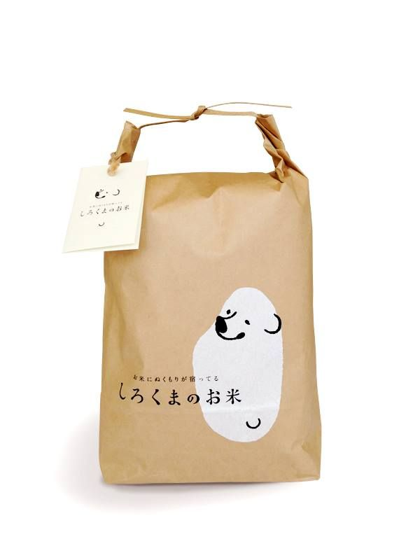 Shirokuma Rice Packaging by Ryuta Ishikawa