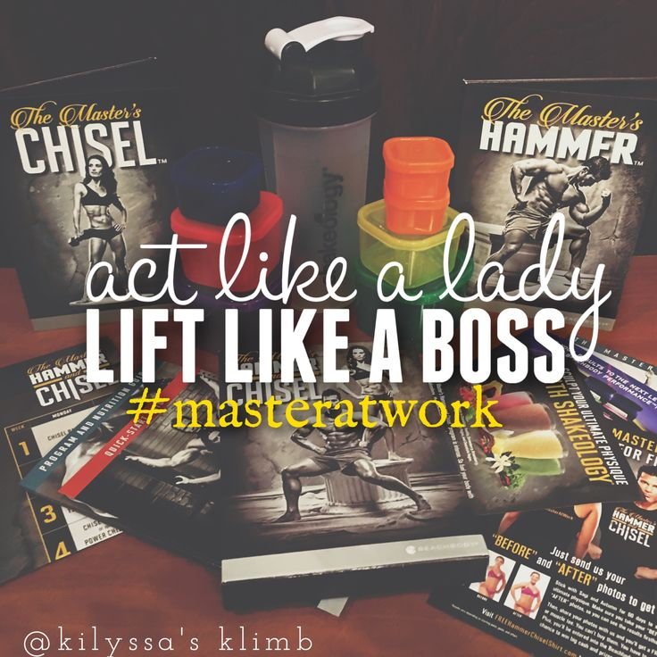 Masters' Hammer and Chisel