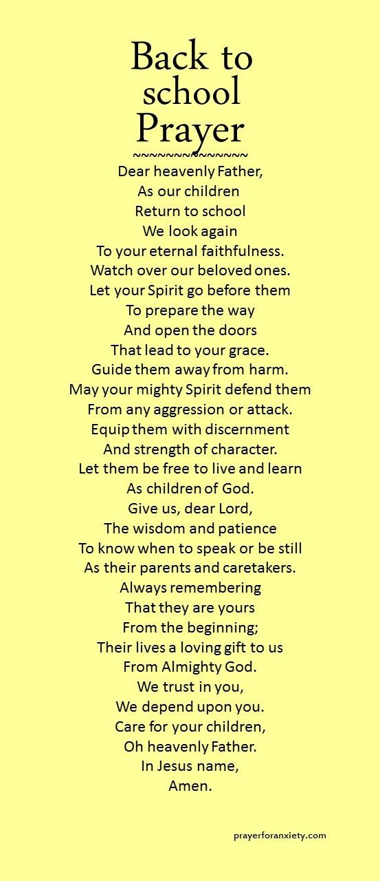 ❥✞❥ Let the Spirit of the Lord go before them. A back to school prayer to start the year off right.