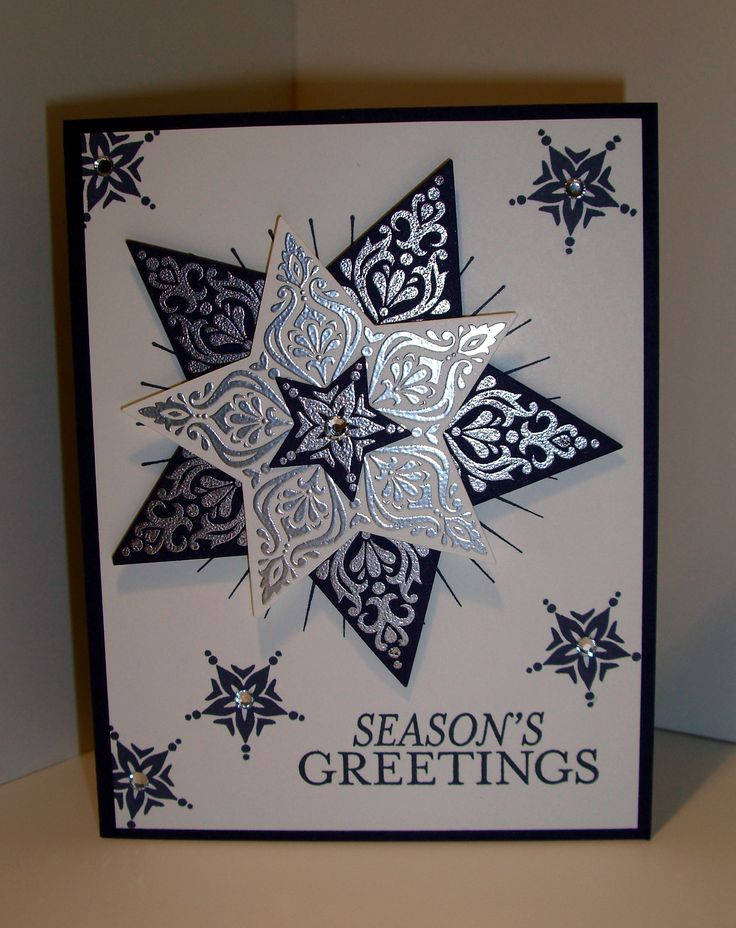 Stampin Up! Bright and Beautiful card