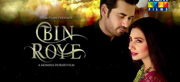 Bin Roye 2015 Full Movie Download
