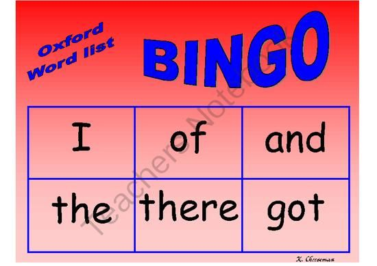 Oxford Word List Bingo from Karen's Early Childhood Resources on TeachersNotebook.com (8 pages)  - Oxford Word List Bingo