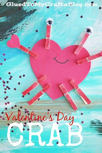 Craft Foam Heart & Clothespin Crab Kid Craft Idea perfect for Valentine's Day!