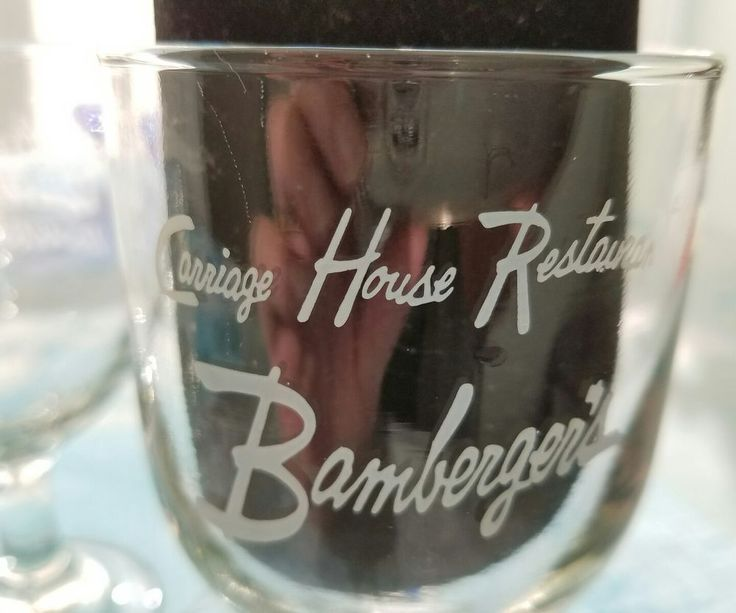 4 VINTAGE RARE Bamberger's Glassware from The Carriage House Restaurant