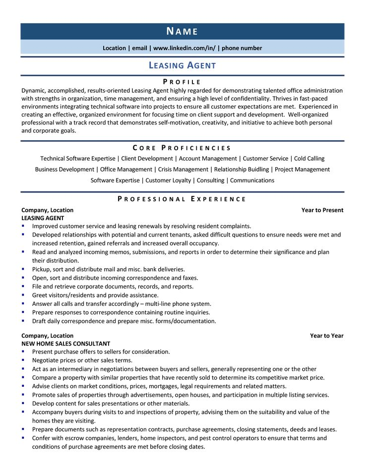 Leasing agent resume samples template for 2020 in 2020