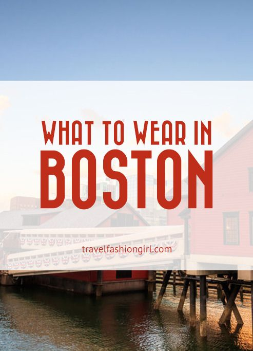 Wondering what to wear in Boston? This local's approved packing list will help you prepare your packing list for year round style!