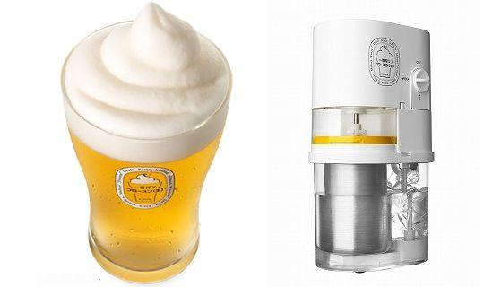 Frozen Beer Slushie Maker http://stuffyoushouldhave.com/frozen-beer-slushie-maker/